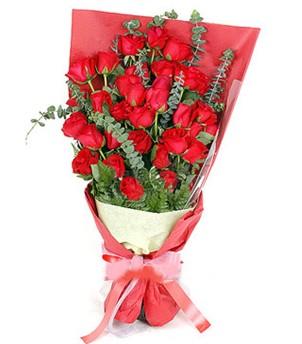 online bursa çiçek siparişi   37 adet kırmızı güllerden buket